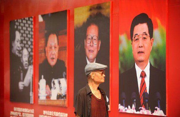 Китай с размахом празднует 90-летие коммунизма