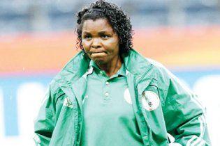 Скандал у збірній Нігерії: лесбіянок вигнали з команди