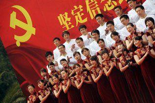 Китайские коммунисты ищут новую идеологию для создания сверхдержавы