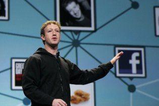 """Творець Facebook пообіцяв запустити """"щось неймовірне"""""""