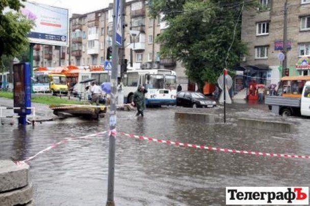 Кременчук затопило, дивом обійшлося без жертв (відео)