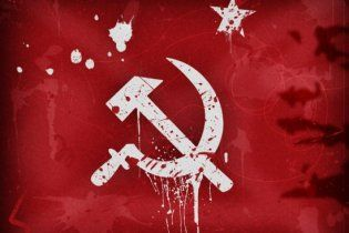 """""""Наша Україна"""" вимагає заборонити популярізацію комунизму"""