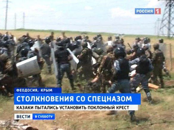 Масова бійка в Криму_2