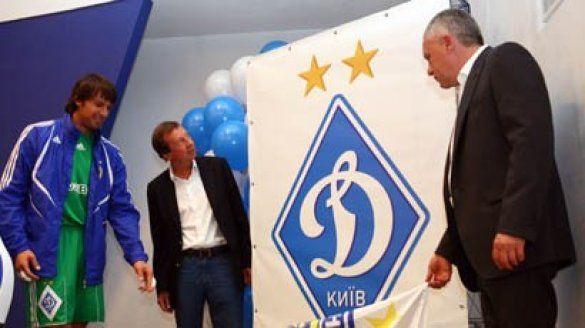 Презентація нової емблеми Динамо