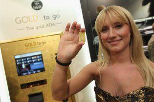 В Великобритании продают золото в автоматах