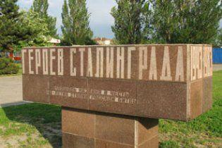 В центре Херсона снесли памятник советским воинам
