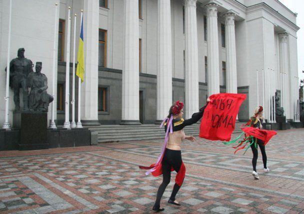 FEMEN влаштував топлес-кориду під Верховною радою