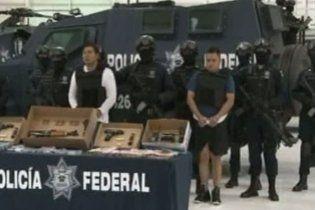 """Заарештовано засновника мексиканського наркокартелю """"Зетас"""""""