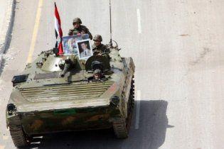 Сирийские войска начали штурм мятежного города