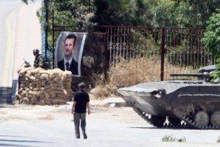 Стрілянина в сирійському місті Хама: більше 95 загиблих