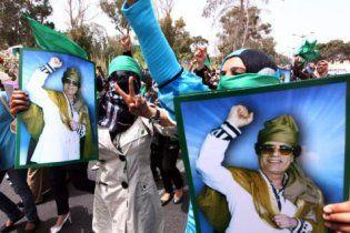 Тріполі спростував готовність Каддафі відмовитися від влади