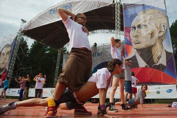 """Мєдвєдєв і космонавти привітали учасників """"Селігера-2011"""""""