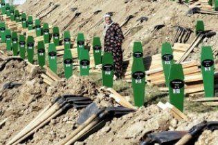 Гаагский суд признал голландских миротворцев виновными в гибели мусульман в Сребренице