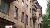 Общество слепых пытаются выселить из здания