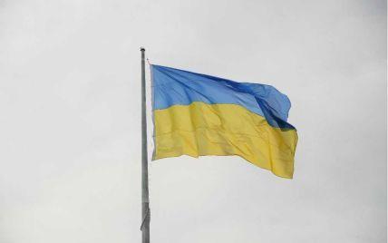 Флаги Украины запестрели в Мексике, Персидском заливе, Африке и даже столицы России