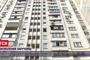 Новини України: у Києві зловмисник тримав у заручниках власницю квартири, до якої вдерся через вікно