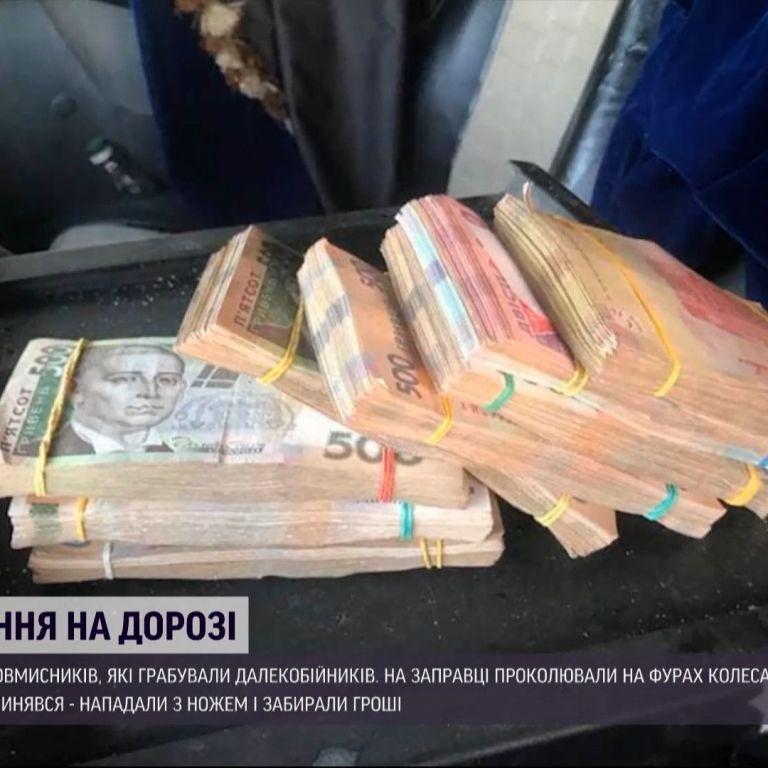 В Одесской области задержали банду: нападали с оружием на водителей