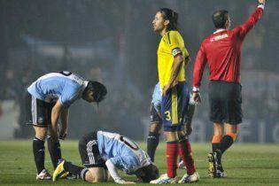 Аргентина розчаровує на Кубку Америки (відео)
