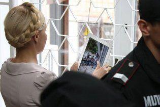Обнародовано обвинение в деле Тимошенко, ей грозит до 10 лет тюрьмы