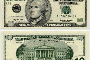 США остановили выпуск 10-долларовых купюр