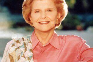 В возрасте 93 лет скончалась бывшая первая леди США