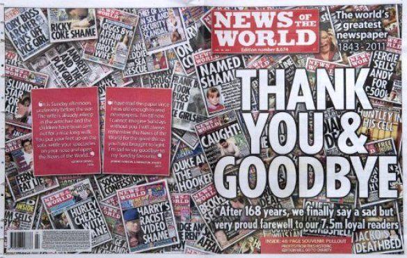 Останній номер News Of The World