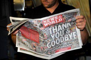 Самый популярный таблоид Британии закрылся со скандалом