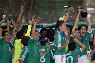 Мексика виграла чемпіонат світу з футболу (відео)