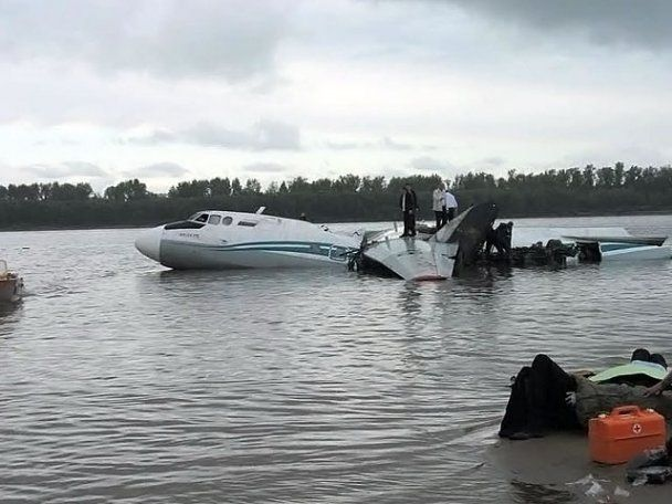 В аварії літака Ан-24 в Росії загинули 7 людей