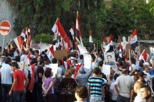 Сторонники президента Сирии разгромили посольство США