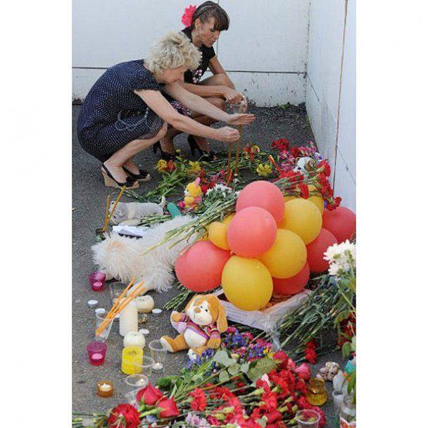 """День жалоби за жертвами катастрофи теплоходу """"Булгарія"""""""