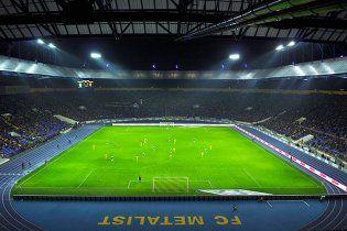 На матч Украина - Швеция придут минимум 20 тысяч болельщиков