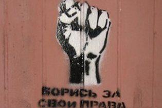 """Росіяни готують """"Революцію через соціальну мережу"""" за прикладом білорусів"""