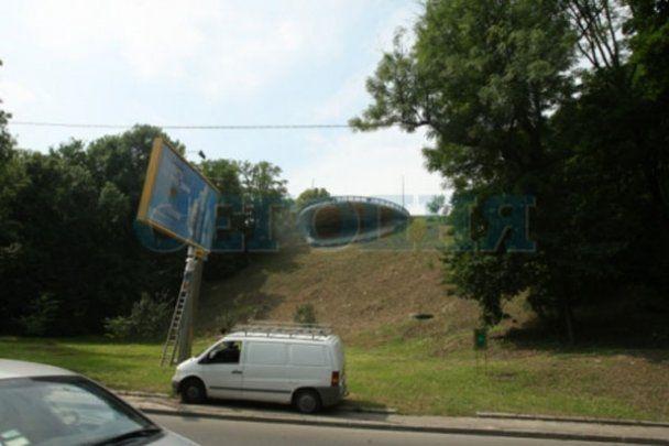 Вертолетная площадка для президента Януковича в Киеве
