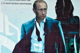 Администрация Путина разозлилась из-за изображения премьера в роли Бонда