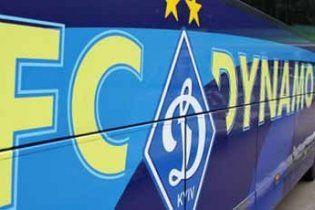 """""""Динамо"""" вперше за останні роки поїде на матч чемпіонату на автобусі"""