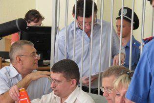 Сегодня Луценко в суде должны дочитать обвинение