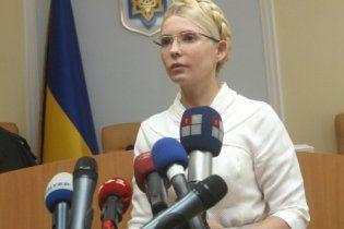 Судья отказался арестовать Тимошенко