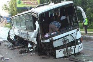 На Дніпропетровщині розірвався автобус, повний пасажирів