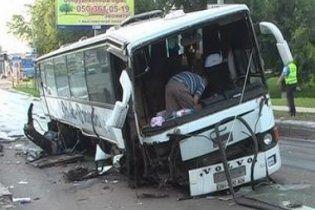 На Днепропетровщине разорвало автобус, полный пассажиров (видео)