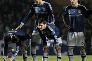 Аргентина сенсаційно вилетіла з Кубка Америки (відео)