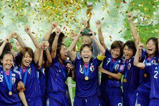 Японія вперше в історії виграла жіночий чемпіонат світу з футболу