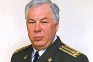 Литва отзывает своего посла в Австрии из-за невыдачи бывшего офицера КГБ