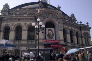 У центрі Києва встановлено портрет Сталіна