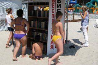 В Одесі на пляжі відкрили бібліотеку