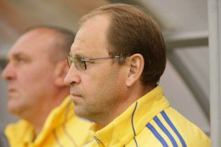 Яковенко пояснив, чому Україна ганебно виступила на Євро-2011
