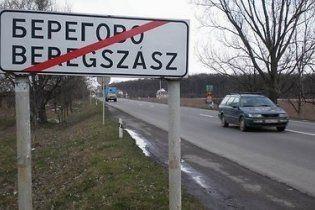 Прокуратура заборонила райраді Закарпаття слухати угорський гімн