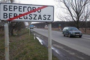 На Закарпатті скасували скандальне рішення про гімн Угорщини