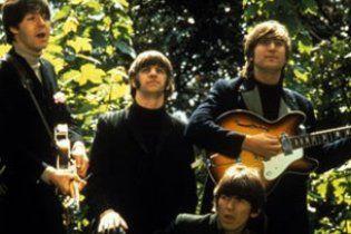 Невідомі фото Beatles виставлять на аукціон