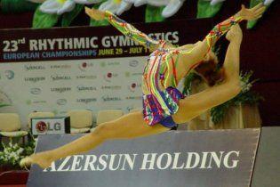 Украина впервые примет Чемпионат мира по художественной гимнастике
